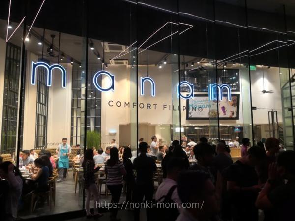 manam comfort Filipino BGCレビュー