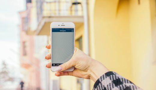 【GCash】お買い物でキャッシュバック♪ お財布いらずのモバイル決済サービスが便利!
