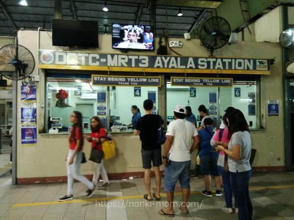 MRTの乗り方