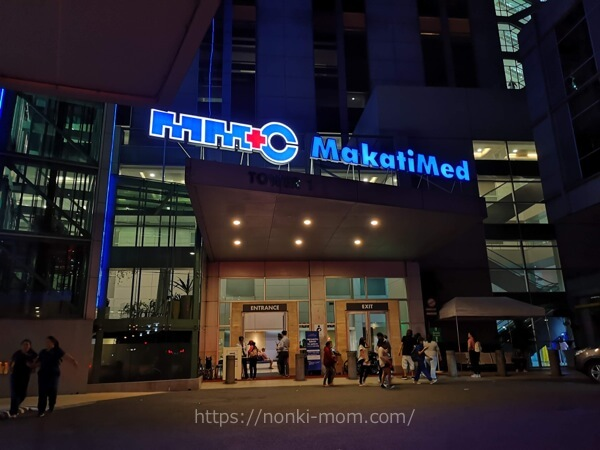 マニラで病気になったらどこに行こう?日本語サポートのある病院・評判のよい病院まとめ