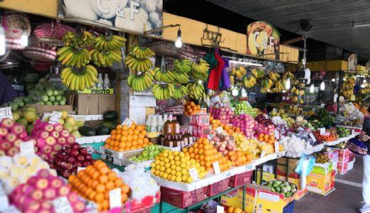 【Cubao】マニラ最大規模!Farmers MarketのDampaでシーフードを満喫してきた