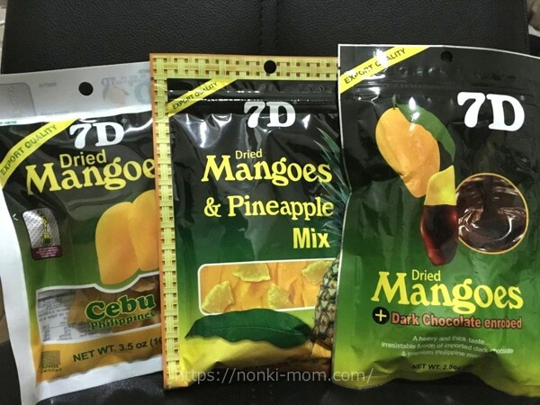 【フィリピンおみやげ】マニラ在住者が厳選!女性が喜ぶ本当に美味しいもの7選