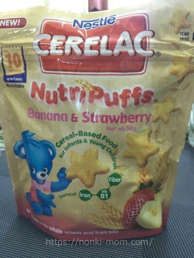セレラ CERELAC 赤ちゃんせんべい フィリピン食材で気軽に離乳食を♪