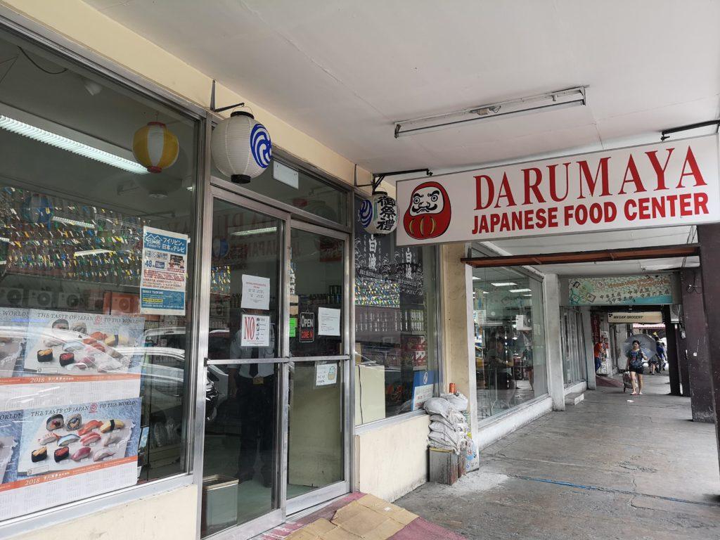 DARUMAYA