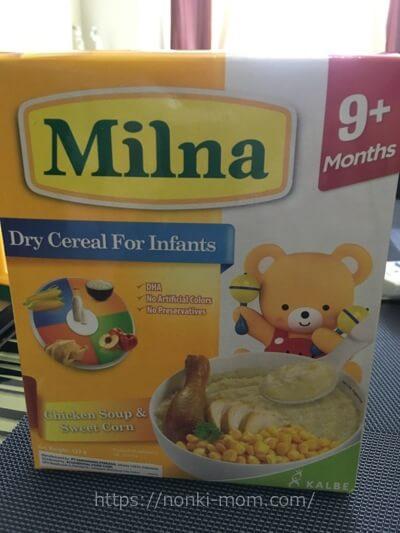 milna フィリピン食材で気軽に離乳食を♪