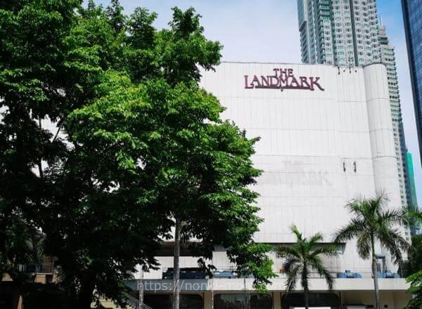 The Landmarkランドマーク