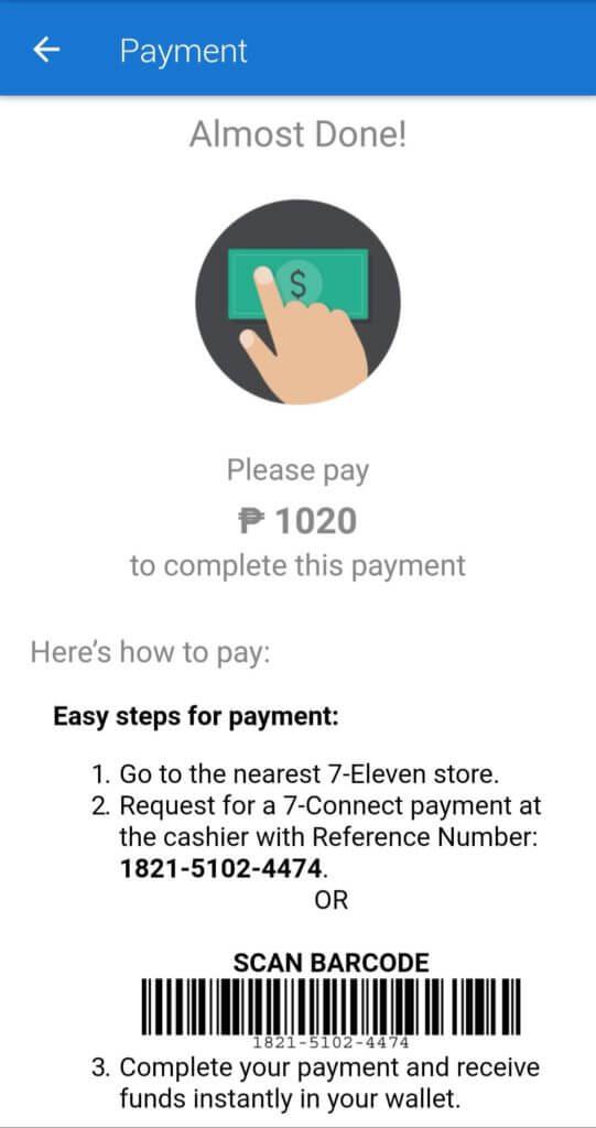 coins.phの使い方
