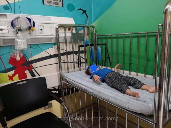 St.Luke's Medical Center Emergency