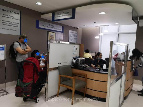 St.Luke's Medical Center Triage