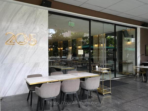 205 coffee and lounge BGC カフェレビュー