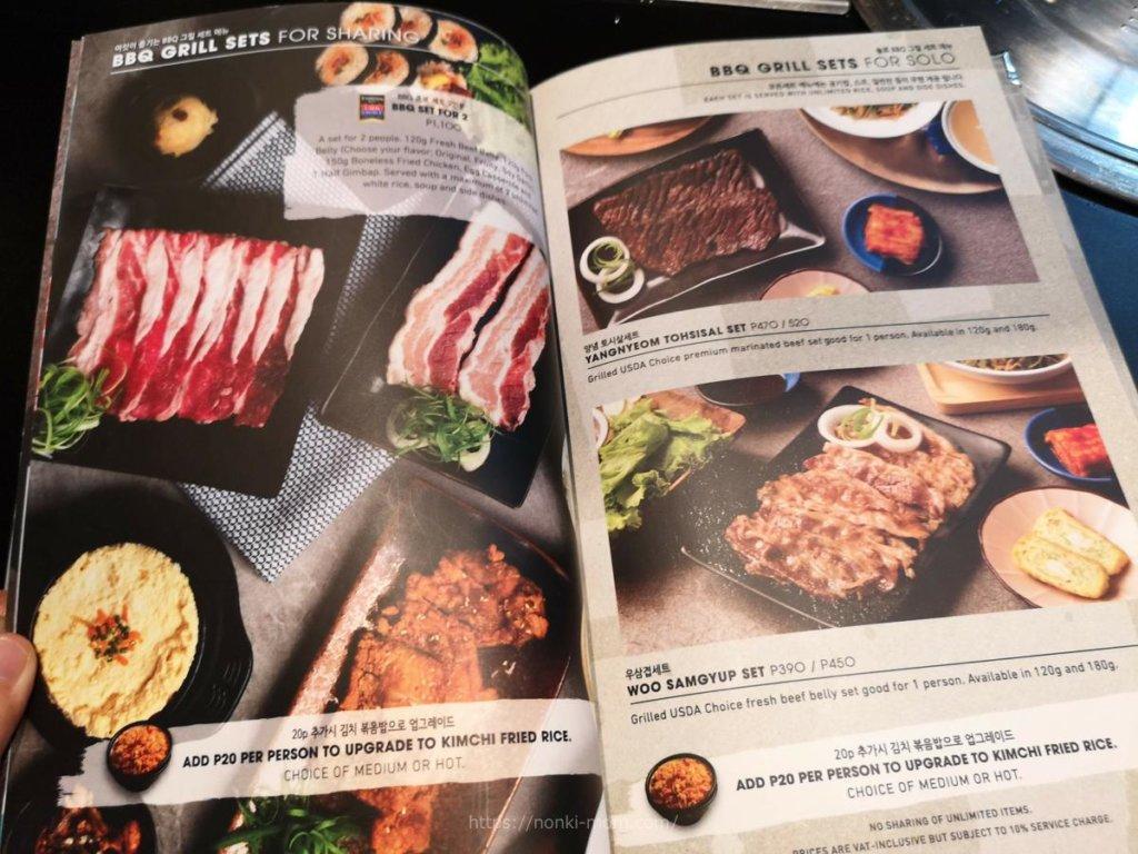 韓国焼肉 Soban K−Town Grill BGCレビュー