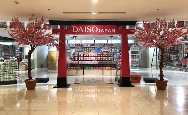 DAISO JAPAN マニラの100円ショップ?お値段均一の日用品・雑貨屋さん7選♪