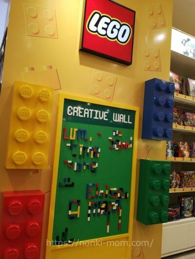 【絵本、おもちゃ、子どもグッズ】BGCに新しくできたお店kids inkがかわいい♪