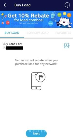 スマホひとつでお得&手軽に携帯電話料金をチャージ♪5〜10%割引でLoadを購入する方法