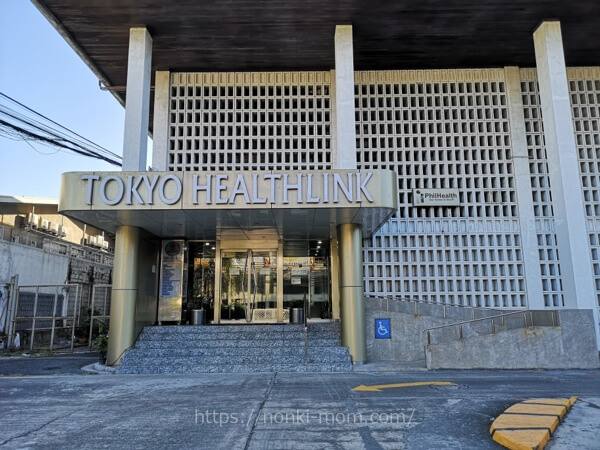 【保存版】マニラで日本語サポートのある病院・評判のよい病院15選【眼科・歯科あり】