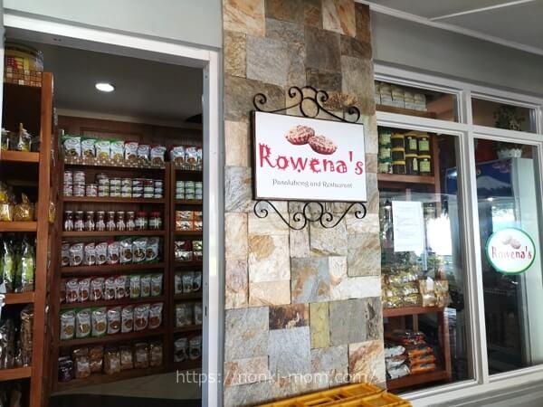 フィリピンスイーツ・ブコパイが美味しい!人気の2店を食べ比べ♪ 【Rowena's】【The Original Buko Pie Bakeshop】