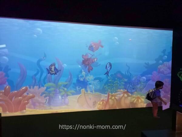 デジタル水族館