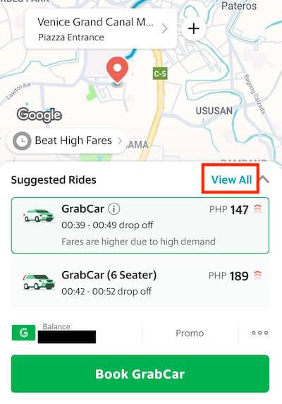 配車サービスの変更方法