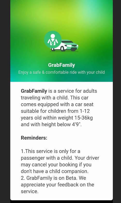 GrabFamily説明書き