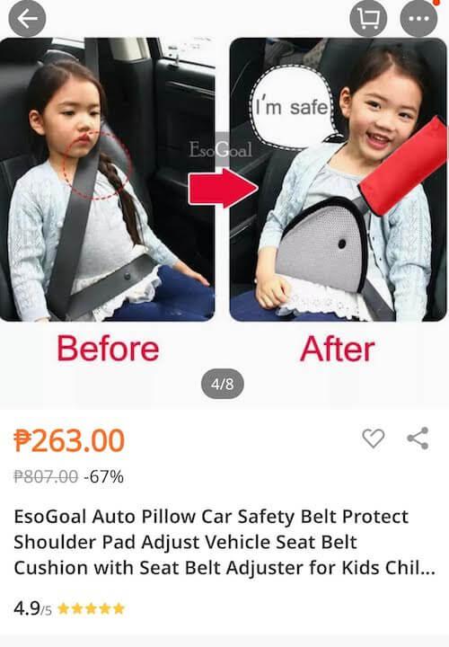 子ども用シートベルト