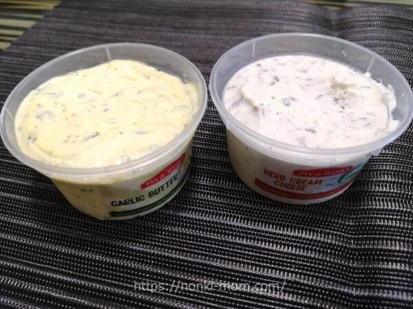 Garlic Butter and Herb Cream