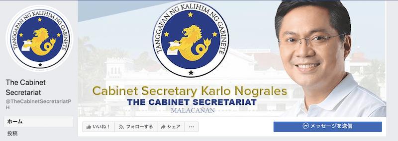 The Cabinet Secretariat