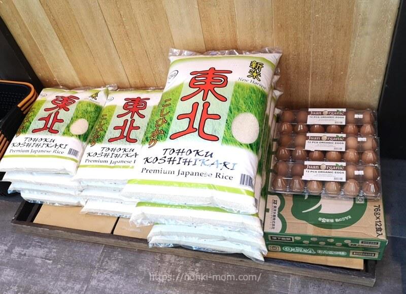 Fukuhachi・お米とたまご