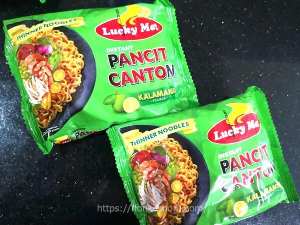 Lucky Me! Pancit Canton Kalamansi Flavor