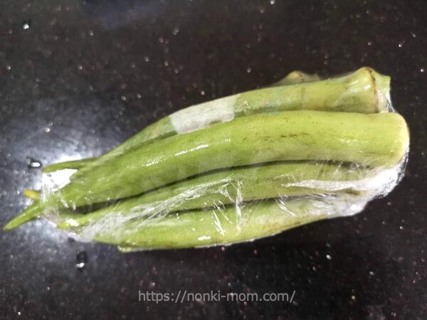 フィリピンのお野菜 オクラ(Okra)