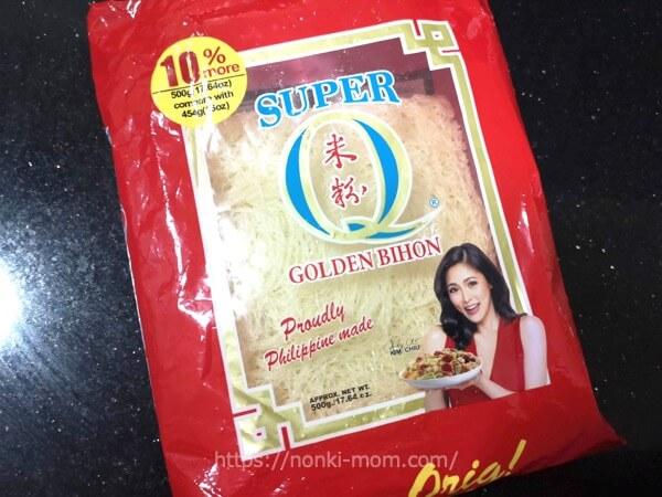 フィリピン節約食材 ビーフン(Bihon)