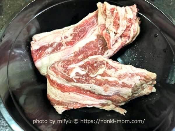 Nishikiken 豚薄切り肉