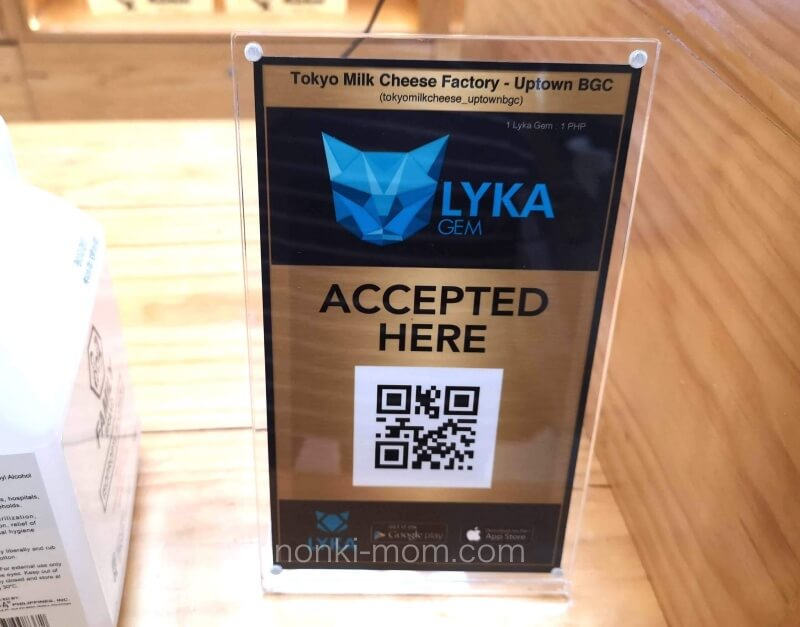 LYKA QRコード